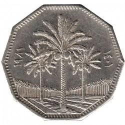 Munt > 1dinar, 1981 - Irak  - obverse