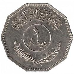 Moneda > 1dinar, 1981 - Irak  - reverse