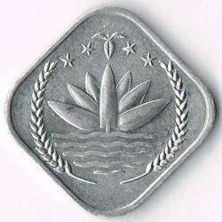 Moneta > 5poisha, 1974-1979 - Bangladesz  (FAO) - obverse