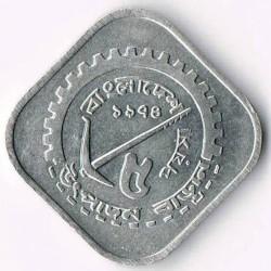 Moneta > 5poisha, 1974-1979 - Bangladesz  (FAO) - reverse