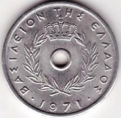 Монета > 5лепт, 1954-1971 - Греція  - obverse