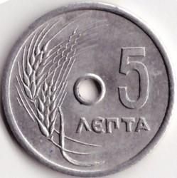 Монета > 5лепт, 1954-1971 - Греція  - reverse