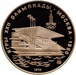 Moneta > 100rubli, 1978 - ZSRR  (XXII summer Olympic Games, Moscow 1980 - Krylatskoye Rowing Canal) - reverse