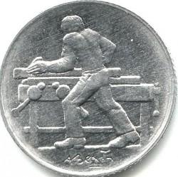 Moneda > 2liras, 1978 - San Marino  (El trabajo) - reverse