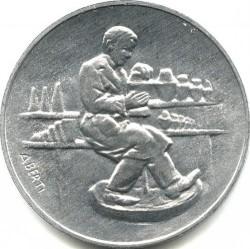 Moneda > 10lire, 1978 - San Marino  (El Treball) - reverse