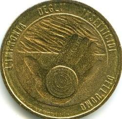 Moneda > 20liras, 1977 - San Marino  (Ecología) - reverse