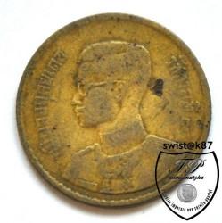 Moneta > 25satangai, 1950 - Tailandas  - obverse