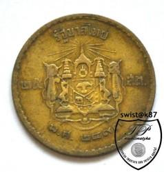 Coin > 25satang, 1950 - Thailand  - reverse