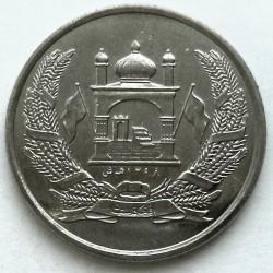 Monēta > 2afgāni, 2004-2005 - Afganistāna  - obverse