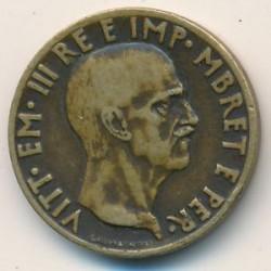 Monēta > 0.05lek, 1940-1941 - Albānija  - obverse