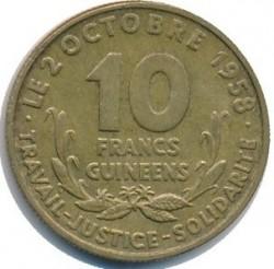 Moneda > 10francos, 1959 - Guinea  - reverse