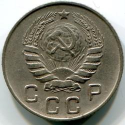 Mynt > 10kopek, 1937-1946 - Sovjetunionen  - obverse