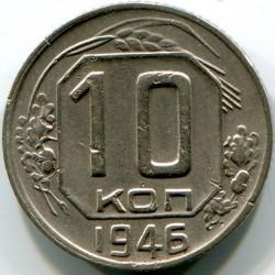 Mynt > 10kopek, 1937-1946 - Sovjetunionen  - reverse