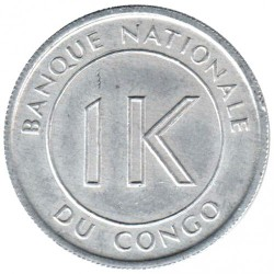 Монета > 1ликута, 1967 - Конго - ДРК  - obverse