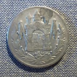 Coin > ½afghani, 1925-1927 - Afghanistan  - reverse