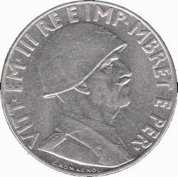 Moneda > 0,2lek, 1939 - Albània  (No-magnètica) - obverse