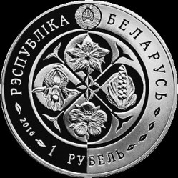 Coin > 1ruble, 2016 - Belarus  (Regenerated Plants - Ghost Orchid) - reverse