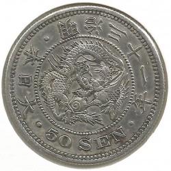 Coin > 50sen, 1873-1905 - Japan  - obverse