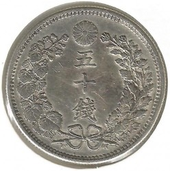 Coin > 50sen, 1873-1905 - Japan  - reverse