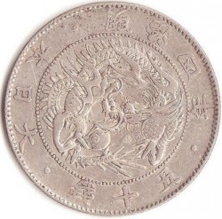 Coin > 50sen, 1870-1871 - Japan  - obverse