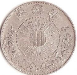 Coin > 50sen, 1870-1871 - Japan  - reverse