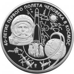 Moneda > 100 rublos, 2001 - Rusia  (40th Anniversary - Space flight of Yu. A. Gagarin) - reverse