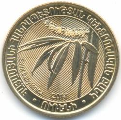 Moneda > 200dram, 2014 - Armenia  (Árboles armenios - Sauce llorón (Salix babylonica)) - obverse