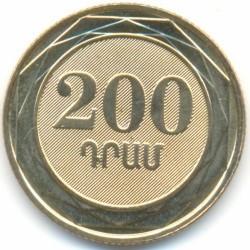 Moneda > 200dram, 2014 - Armenia  (Árboles armenios - Sauce llorón (Salix babylonica)) - reverse