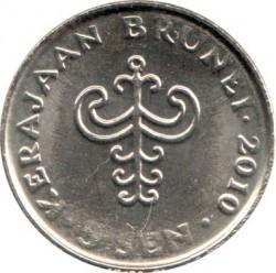 Moneta > 5senai, 1993-2014 - Brunėjus  - reverse
