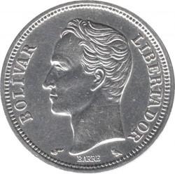 Coin > 1bolívar, 1960 - Venezuela  - obverse