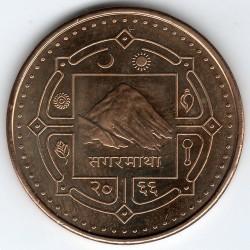 Moneta > 2rupijos, 2006-2009 - Nepalas  - obverse