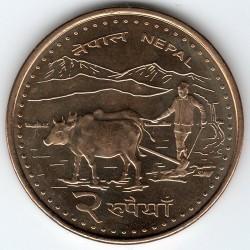 Moneta > 2rupijos, 2006-2009 - Nepalas  - reverse