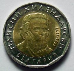 Coin > 2leva, 2015 - Bulgaria  - obverse