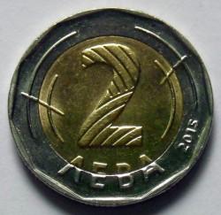 Coin > 2leva, 2015 - Bulgaria  - reverse