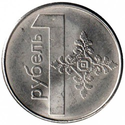 Coin > 1 ruble, 2009 - Belarus  - obverse