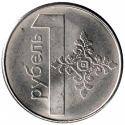 Coin > 1ruble, 2009 - Belarus  - reverse