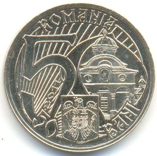 50 Bani 2011 Mircea I Of Wallachia Romania Coin Value Ucoinnet