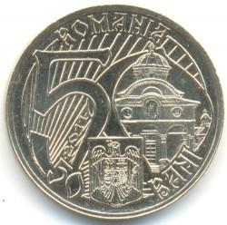 Moneta > 50banių, 2011 - Rumunija  (625th Anniversary - Reign of Mircea the Elder) - obverse