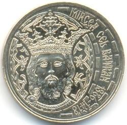 Moneta > 50banių, 2011 - Rumunija  (625th Anniversary - Reign of Mircea the Elder) - reverse