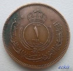 """Moneda > 1fil, 1949 - Jordània  (Inscripció """"ONE FIL"""") - obverse"""