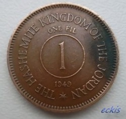 """Moneda > 1fil, 1949 - Jordània  (Inscripció """"ONE FIL"""") - reverse"""