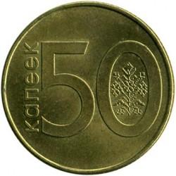 Coin > 50kopeks, 2009 - Belarus  - obverse