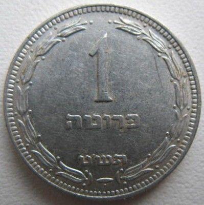 1 Pruta 1949 Israel Münzen Wert Ucoinnet