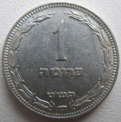 Mynt > 1prutah, 1949 - Israel  - obverse