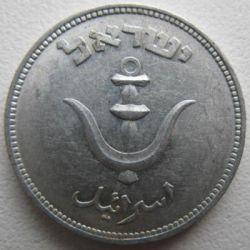 Mynt > 1prutah, 1949 - Israel  - reverse