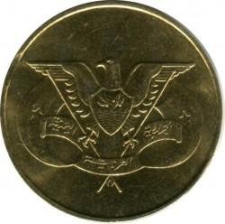 Монета > 5філсів, 1974-1980 - Ємен  - obverse