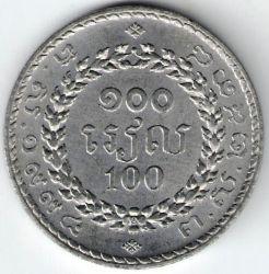 Монета > 100ріалів, 1994 - Камбоджа  - obverse