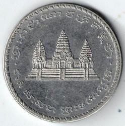 Монета > 100ріалів, 1994 - Камбоджа  - reverse