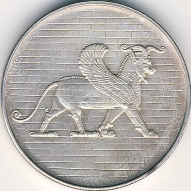 https://i.ucoin.net/coin/8/494/8494642-2/iran-50-rials-1971.jpg