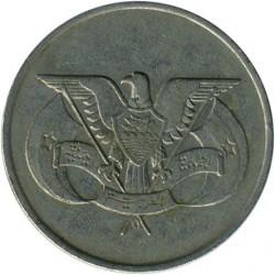 Монета > 1ріал, 1976-1993 - Ємен  - obverse